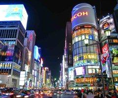 Географическая характеристика японии