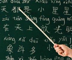 изучение китайского языка бесплатно img-1