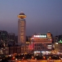 Отель Radisson Hotel Shanghai New World